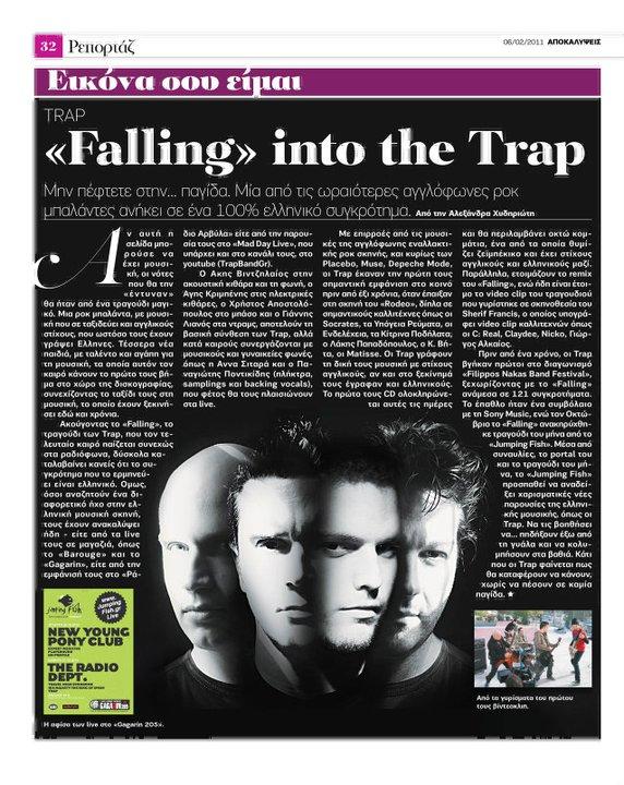 https://panoponti.com/wp-content/uploads/2016/09/trap-magazine.jpg